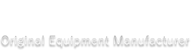OEM事業 Original Equipment Manufacturer